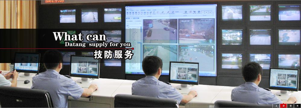 北京保安公司-安全檢查服務